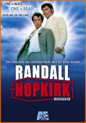 Randall and Hopkirk - Deceased_cadre.jpg